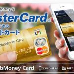 WebMoney Cardイメージ