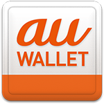au WALLET アプリイメージ