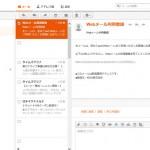 au ezweb Webメール登録8
