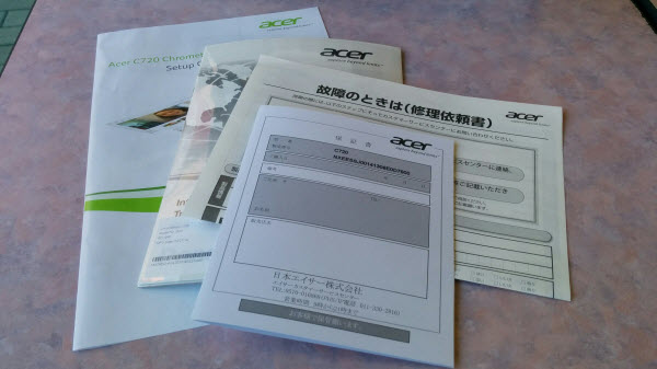 Acer C720 Chromebook セットアップ8