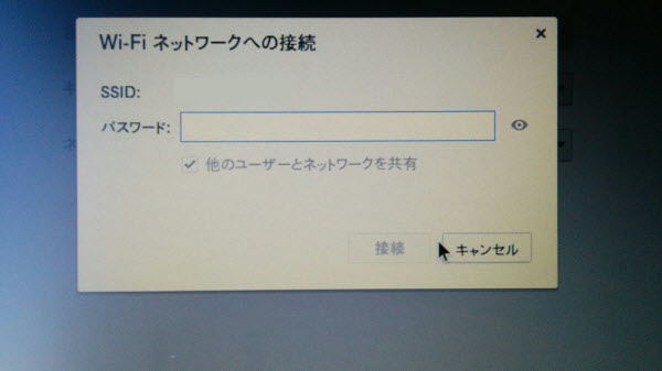 Acer C720 Chromebook セットアップ20