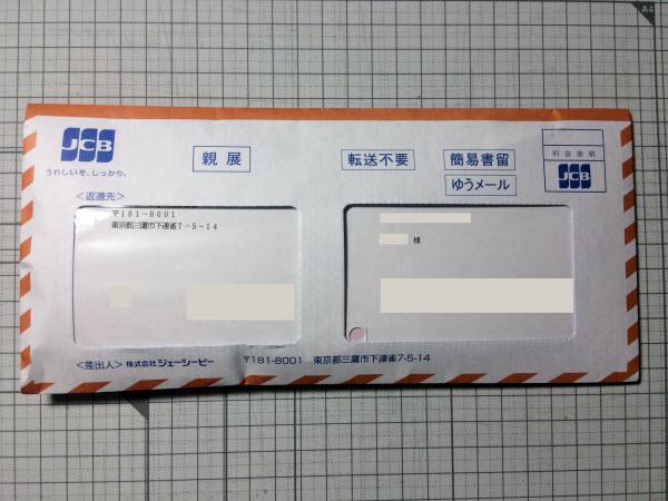 QuickPay(クイックペイ)コイン1
