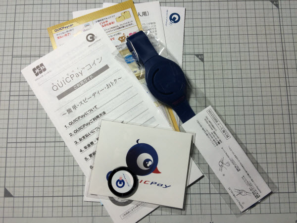QuickPay(クイックペイ)コイン3
