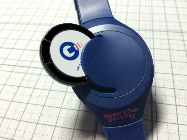 QuickPay(クイックペイ)コイン6
