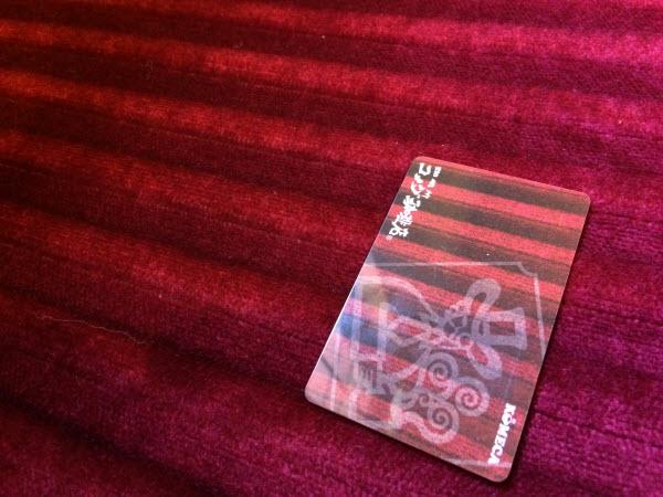 コメカ(KOMEKA) コメダ珈琲店 プリベイドカードイメージ3
