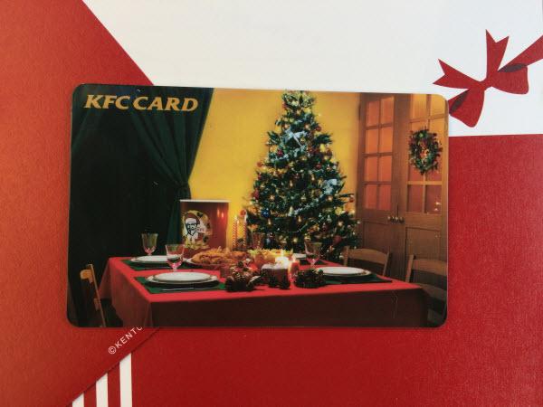 KFCカード クリスマス イメージ