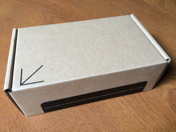 Chromecast用イーサネット アダプタ開梱イメージ2