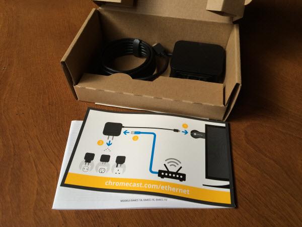 Chromecast用イーサネット アダプタ開梱イメージ4