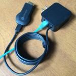 Chromecast用イーサネット アダプタセットアップイメージ1