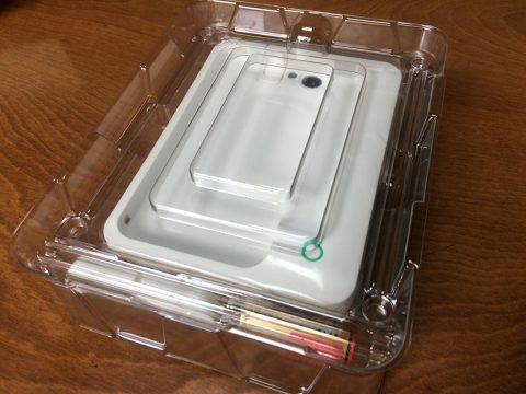Omoidori 製品梱包のイメージ3です