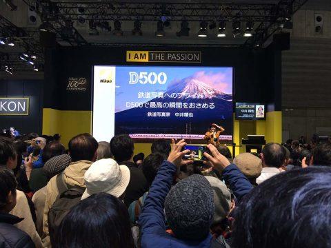中井精也氏 CP+ 2017 Nikon セミナーの様子です