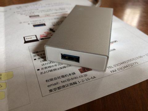 USB3.0ハブ HWUH3 本体イメージ3です