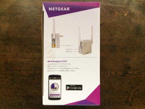 NETGEAR EX6120 外箱側面です