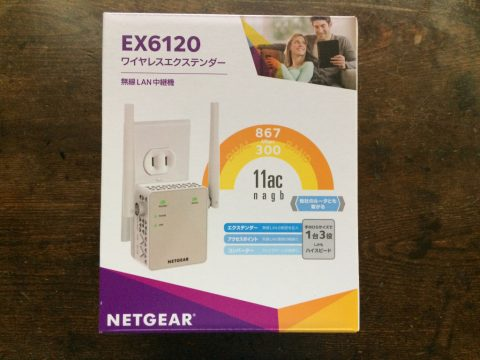 NETGEAR EX6120 外箱正面です