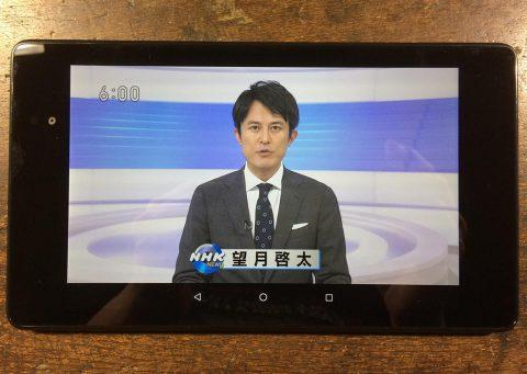 DXメディアコンセント DMC10F1 テレビの画面です