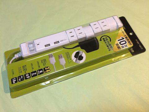 TAPKING USB PT600WH パッケージです