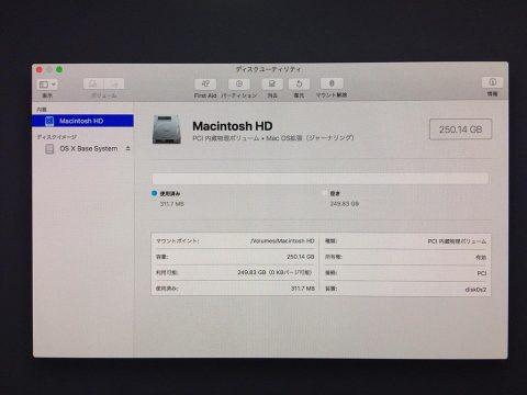macOS High Sierra ディスク消去 8 消去完了です