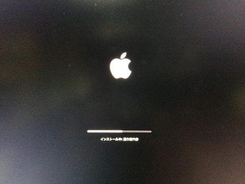 macOS High Sierra インストール 再起動です