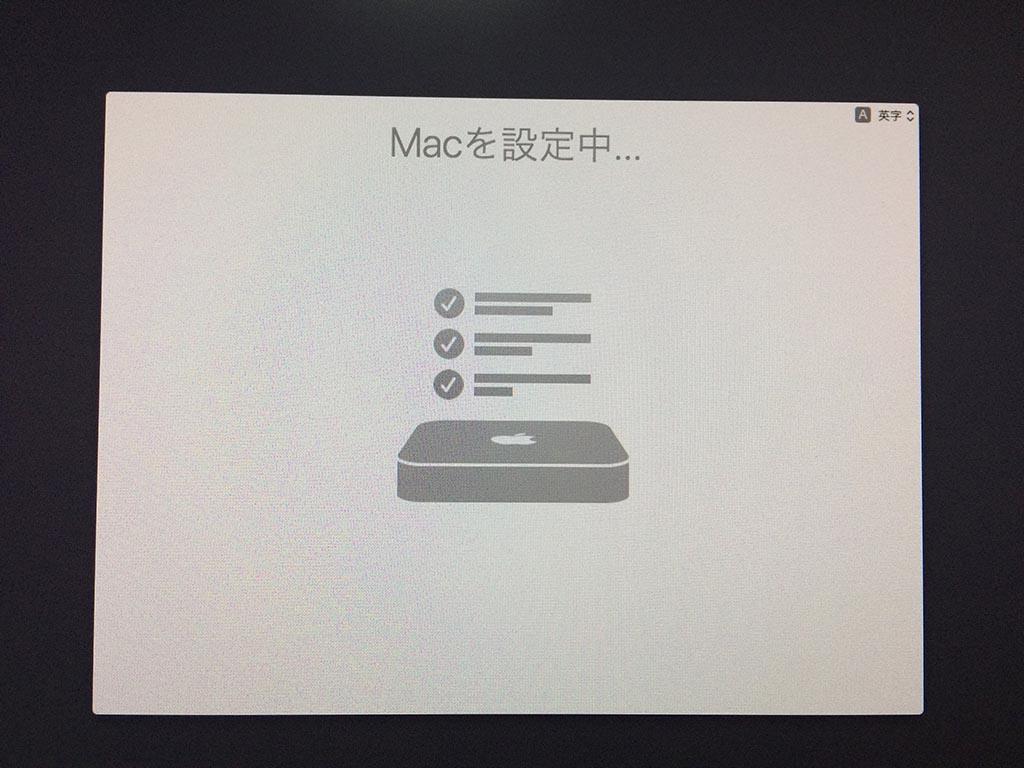 macOS High Sierra インストール Macの設定です