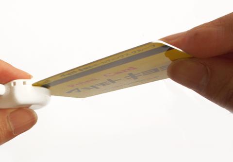 Fuse Card(ヒューズカード)マツキヨカード登録です