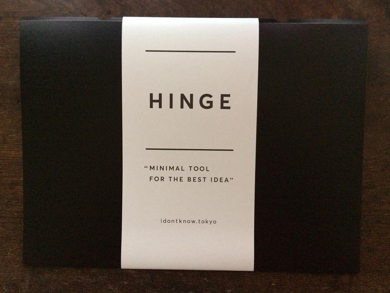 HINGE(ヒンジ)本体です