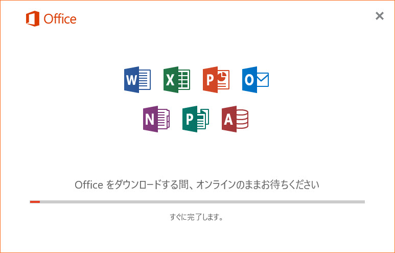 Office 365 Solo インストール イメージ10です