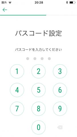 スマート口座アプリ パスコード入力です