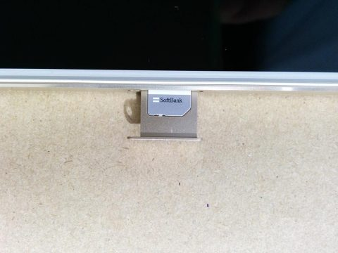b-mobile 7GB プリペイド SIM SoftBank iPhone 5sのSIM挿入です