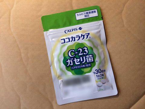 ココカラケア C-23 ガセリ菌 カルピス健康通販 リピート購入です