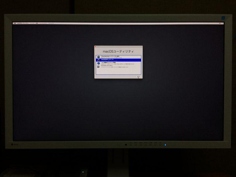 macOS Mojave(モハベ)インストール macOSの再インストールです