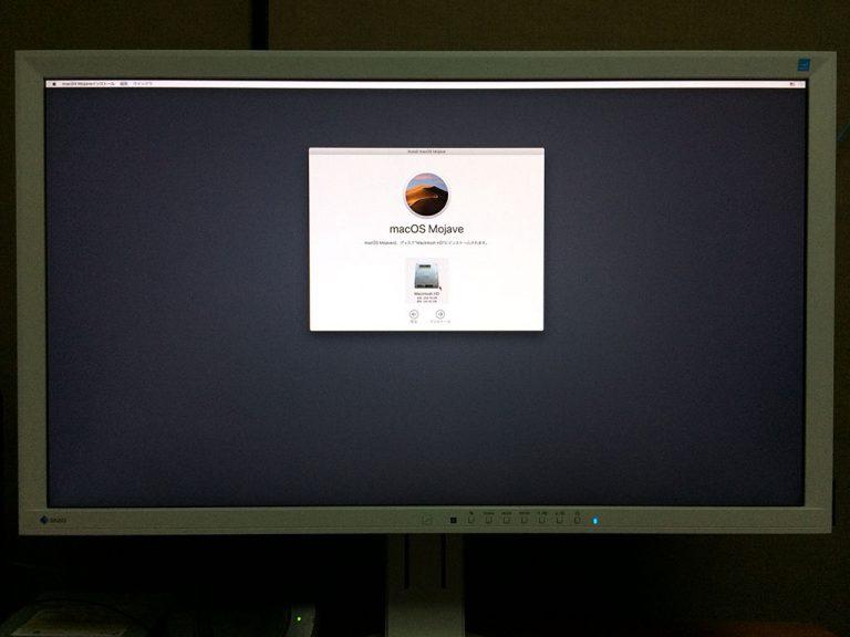 macOS Mojave(モハベ)インストール 使用許諾契約に同意の確認です