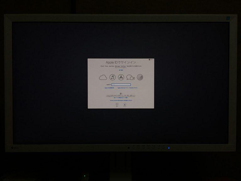 macOS Mojave(モハベ)インストール Apple IDでサインインです