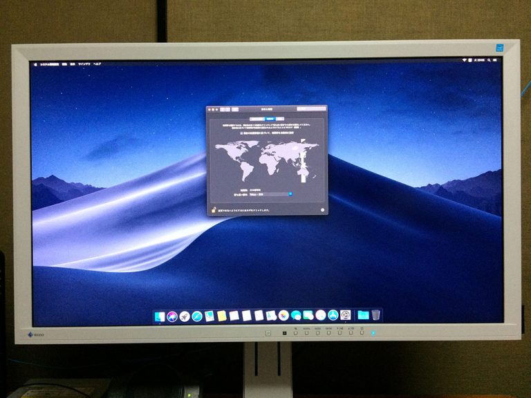 macOS Mojave(モハベ)インストール 日付と時刻です