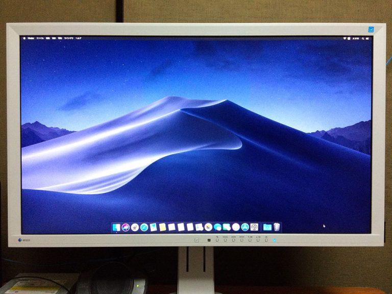 macOS Mojave(モハベ)インストール デスクトップです
