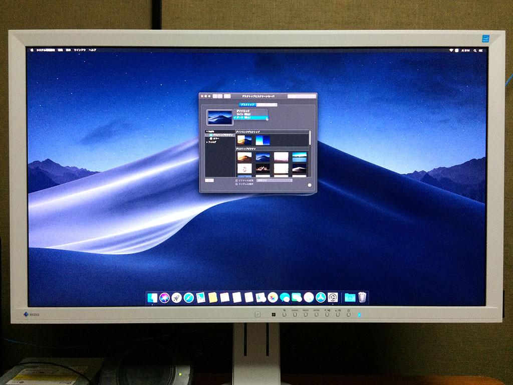 macOS Mojave(モハベ)インストール デスクトップとスクリーンセーバです