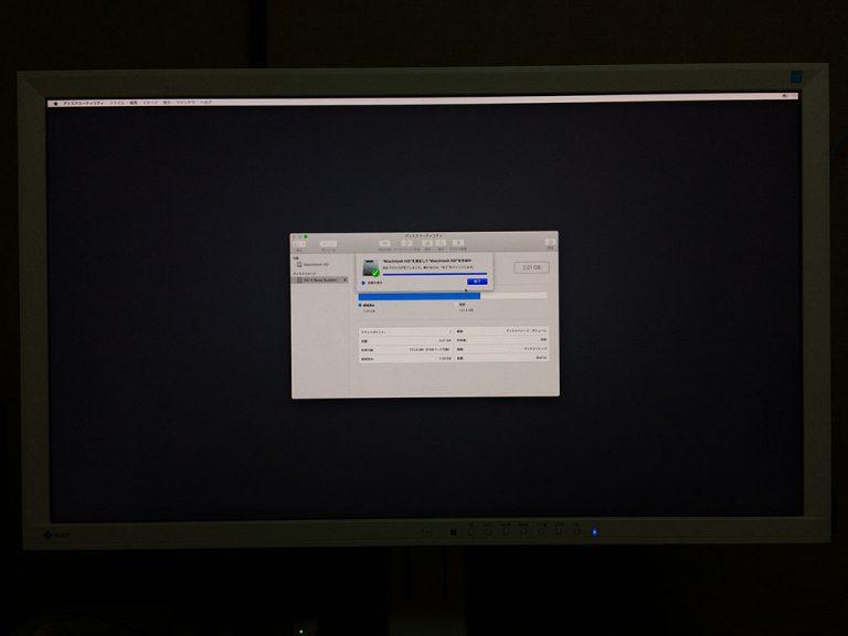 macOS Mojave(モハベ)インストール Macintosh HDの消去完了です