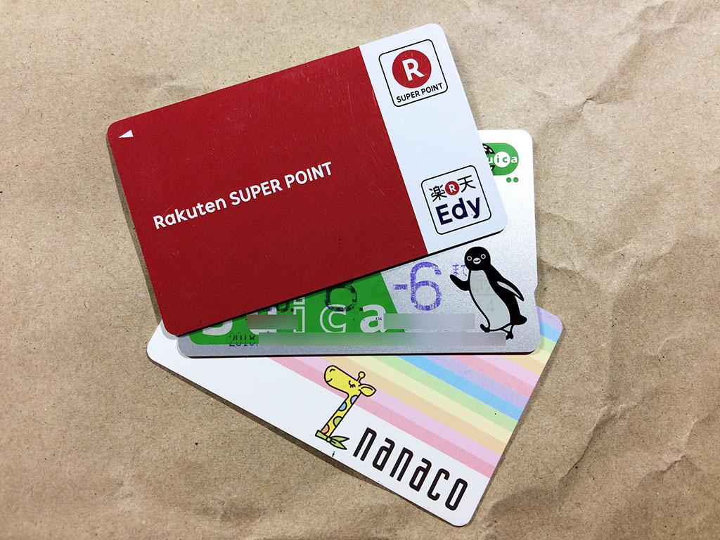 セブン銀行ATMで電子マネーチャージ イメージです