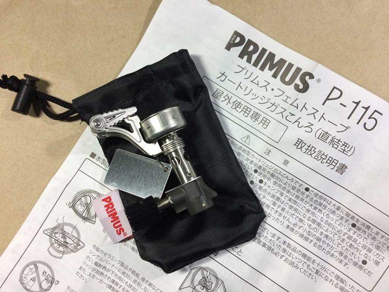 PRIMUS FEMTO STOVE P-115 取扱説明書、本体、ケースです